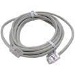 14' CAT5e (350 MHz) UTP Network Cable - Grey