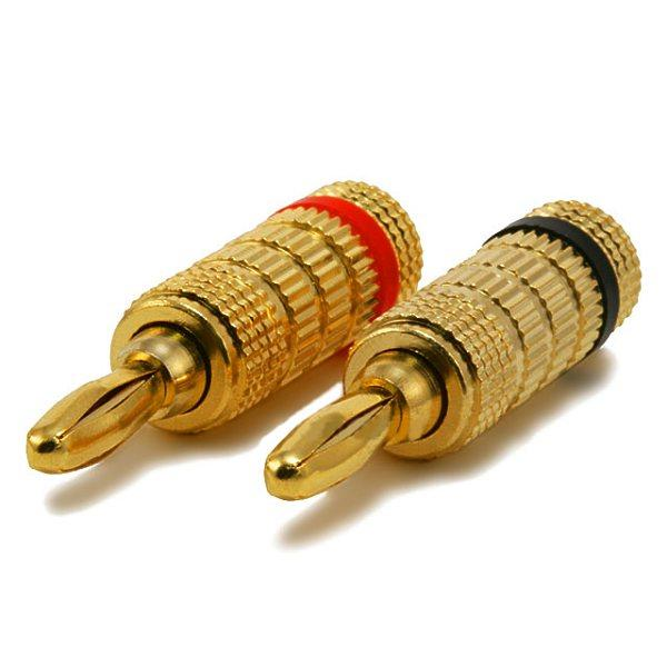 1 Pair of High-Quality Copper Speaker Banana Plugs - Closed Screw Type