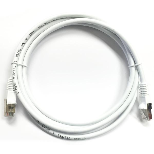 0.5' CAT5e (350 MHz) STP Shielded Network Cable - White